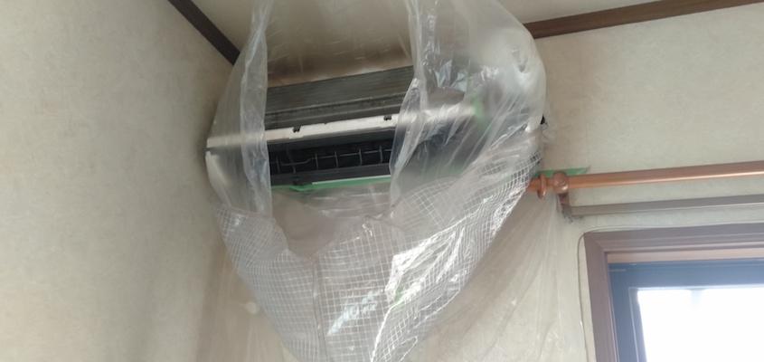 エアコンクリーニング エアコン養生の様子