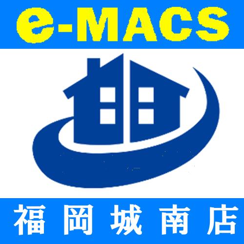 e-macs福岡城南店
