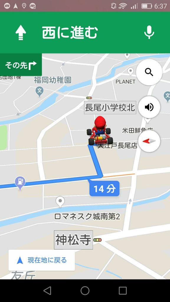 グーグルマップでマリオが出現