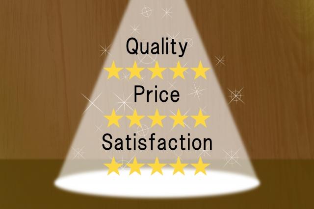 価値、価格、満足度 全て星5 高評価
